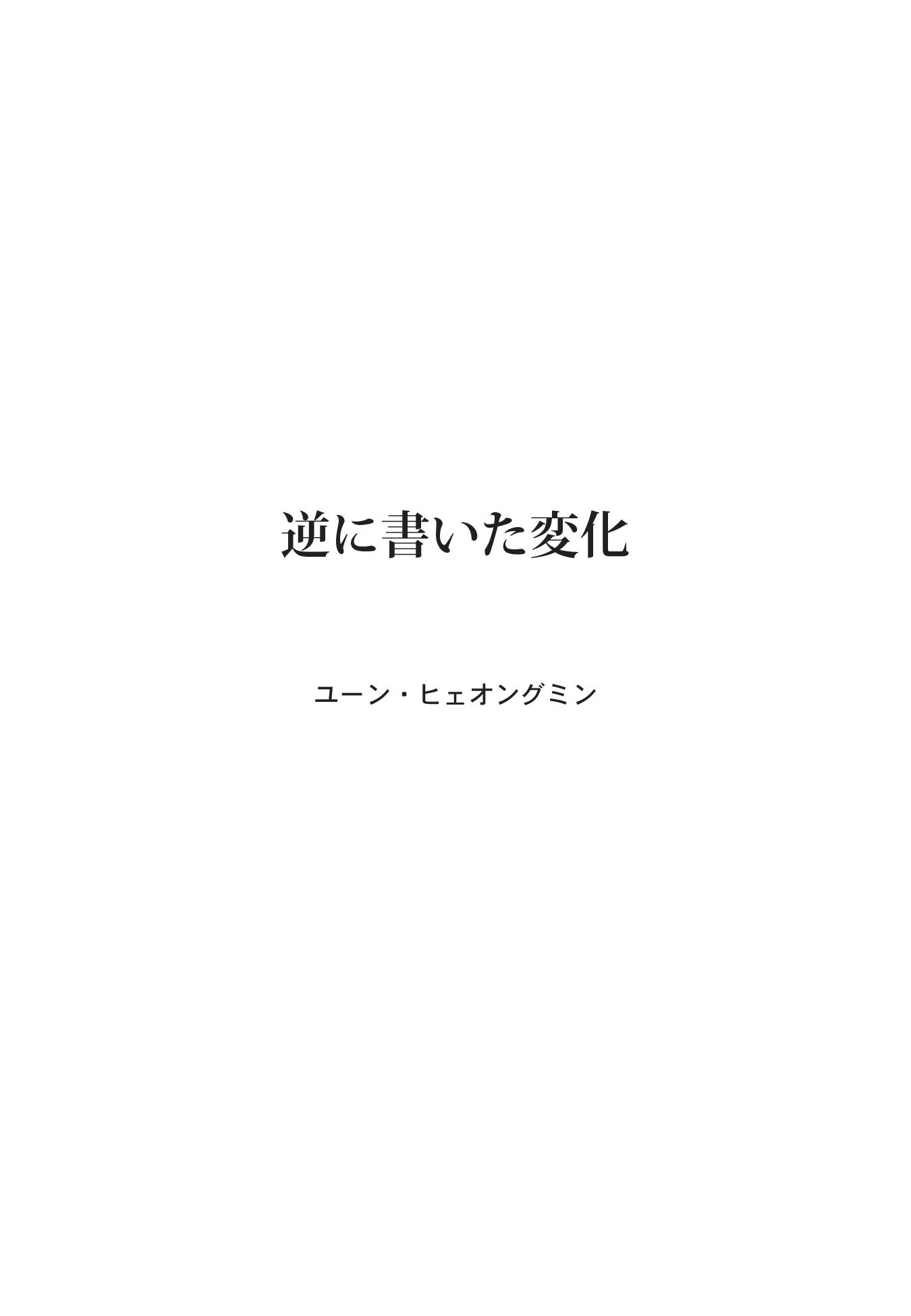bml_06